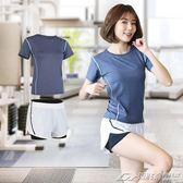 運動短褲休閒運動服套裝女兩件套潮新款短褲韓版時尚跑步健身  潮流前線