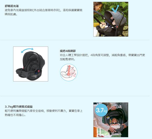 GRACO 提籃系列嬰幼兒汽車安全座椅/汽座 (SNUGRIDE提籃系列) -史納格黑