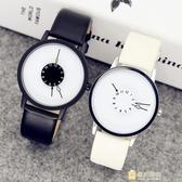 正韓手錶正韓簡約個性潮錶日本潮人原宿男女學生創意手錶男式情侶中性手錶 快速出貨