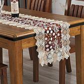 歌蘭朵蕾絲桌布桌旗刺繡餐桌布茶幾布蓋巾鏤空酒柜巾電視柜巾臺布 桌巾