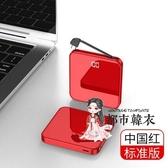 行動電源?快充大容量充電寶20000毫安超薄小巧便攜迷你自帶線行動電源適用華為蘋果
