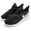 【五折特賣】Nike 慢跑鞋 Wmns Tessen 黑 白 女鞋 基本款 舒適緩震 針織鞋面 運動鞋 【ACS】 AA2172-001