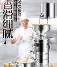 豆漿機 香霸豆漿機商用全自動豆腐腦機漿渣...