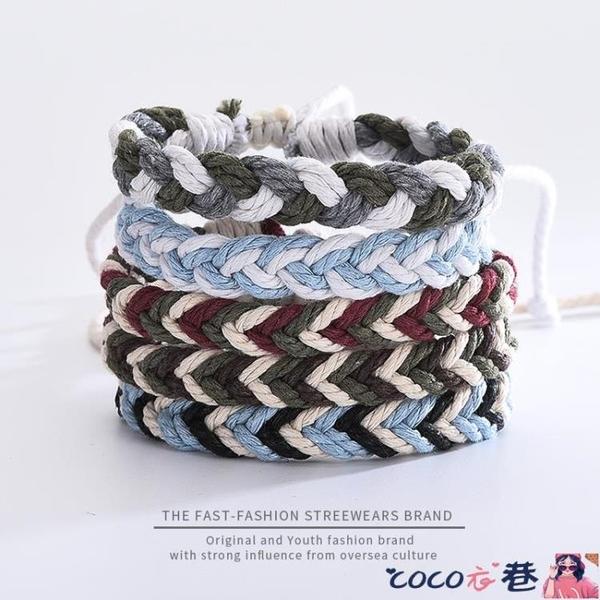手錬 風手工編織情侶手繩手工男小眾設計韓版學生時尚簡約手鍊手串 coco