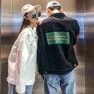 正韓潮ins法式春秋季情侶版男女牛仔外套 2020新款情侶裝早秋裝  店慶降價