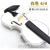 提琴小提琴初學者成人兒童小提琴練習入門配送全套美符兒提琴YYP 傑克型男館