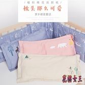 兒童定型枕 嬰兒枕頭0-4歲寶寶棉質新生兒四季透氣 BF9707【花貓女王】