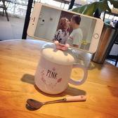 杯子陶瓷創意馬克杯帶蓋勺情侶水杯學生茶杯卡通可愛咖啡杯牛奶杯【無趣工社】