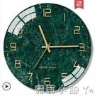 大理石北歐現代靜音掛鐘客廳表家用時鐘創意時尚簡約大氣輕奢壁鐘NMS【蘿莉新品】