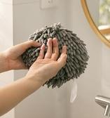 兒童手帕 擦手巾掛式吸水速干擦手球兒童家用可愛手帕抹布廚房衛生間【快速出貨八折搶購】