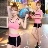 瑜伽服運動套裝女加大尺碼新款春夏季跑步健身房速干衣 裝備晨跑    麻吉鋪