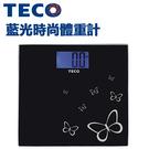 免運。TECO 東元藍光時尚體重計 XY...