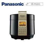 PANASONIC 國際牌 SR-PG601 微電腦壓力鍋 6公升 蒸.煮.滷.燉 廣告主打