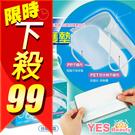 台灣製造 口罩防護墊 30入/盒 防潑水 PP不織布 延長口罩壽命 【YES 美妝】