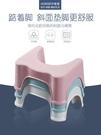 加厚馬桶凳墊腳凳塑料防滑成人蹲便蹲坑凳子兒童踏腳凳廁所坐便凳 自由角落