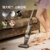 吸塵器吸塵器吸塵機家用掌上型強力地毯小型吸塵器 阿卡娜