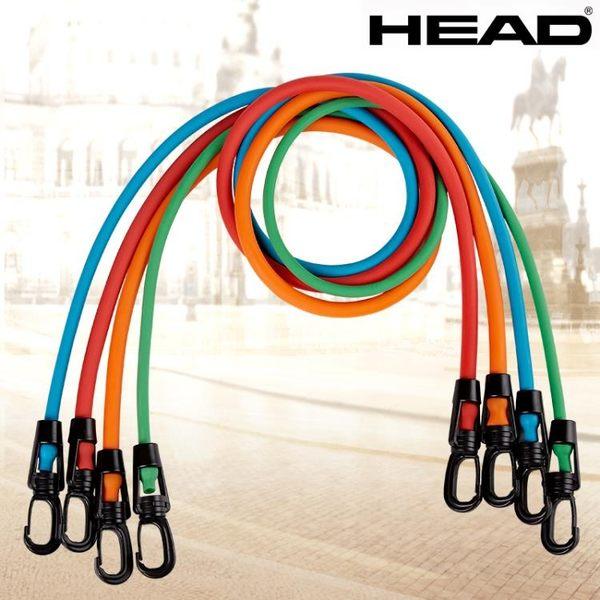 歐洲HEAD海德乳膠拉力繩健身男力量訓練女減脂家用健身器材彈力帶 卡米優品