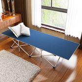 戶外折疊床單人辦公室簡易午休床便攜行軍床陪護床隱形床 JD 限時搶購