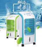 移動冷風機家用空調扇單冷型水冷空調工業制冷風扇靜音冷風扇 IGO  220V