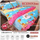法蘭絨【薄被套+厚床包】6*6.2尺/雙...