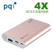 PQI Power 10000mAh Type-C 行動電源-粉