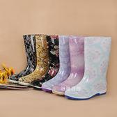 雙11限時優惠-時尚保暖雨靴 中高筒平跟雨鞋 防滑水靴女秋冬加絨水鞋膠套鞋