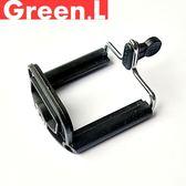 我愛買#Green.L智慧手機座(手機寬度適55-88mm)微單眼相機夾輕單眼相機夾智慧手機座手機座手機架