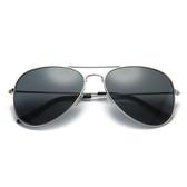 墨鏡男士防紫外線女網紅眼睛司機夜視夜間開車專用偏光太陽眼鏡潮【快速出貨】