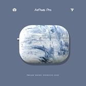 airpodspro保護套airpods保護殼蘋果無線藍牙耳機套二三代耳機盒【輕派工作室】