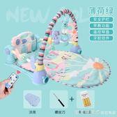 嬰兒健身架器腳踏鋼琴3-6-12個月新生寶寶益智音樂玩具0-1歲男孩2 igo漾美眉韓衣