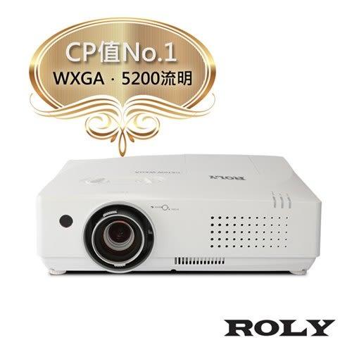 經典數位~ROLY RP-L5300W 5200流明CP值超高寬螢幕投影機