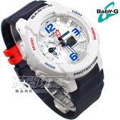 Baby-G BGA-230SC-7B 引領潮流系列百變時尚休閒雙顯錶 白X藍 女錶  BGA-230SC-7BDR CASIO卡西歐