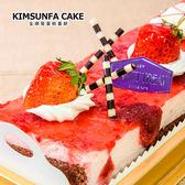 【金順發】草莓慕斯(長條蛋糕) 彌月蛋糕