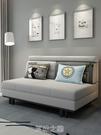 可睡覺的沙發床多功能可折疊雙人客廳小戶型兩用簡約現代沙發床 快速出货Q