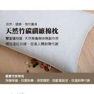 養生竹炭纖維枕