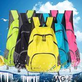 兒童書包  可折疊雙肩包超輕便攜旅行背包