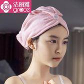 浴帽 潔麗雅強吸水成人干發帽干發巾加厚柔軟浴帽擦頭發包頭巾 GB3107『東京衣社』