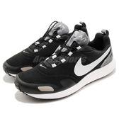 Nike 復古慢跑鞋 Air Pegasus A/T 黑 白 基本款 男鞋 運動鞋【PUMP306】 924469-003
