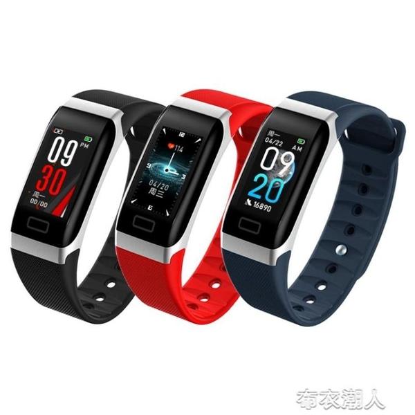 智慧手環 智慧手環星萊特R3運動計步測心率血壓心跳多功能健康手錶彩屏計步 遇見初晴