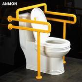 浴室馬桶安全無障礙助力架老人衛生間廁所孕婦床殘疾人坐便器扶手 NMS小明同學