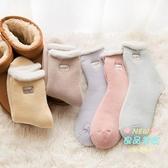 暖腳襪 冬天襪子女厚家居保暖襪韓版中長款可愛毛絨襪棉質中筒暖腳睡覺襪 5色