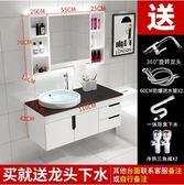 浴室櫃 衛浴PVC組合落地式洗漱台洗手臉面盆池衛生間現代簡約鏡櫃 第六空間MKS 1.1