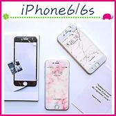 Apple iPhone6/6s 4.7吋 Plus 5.5吋 大理石紋鋼化玻璃膜 滿版螢幕保護貼 創意鋼化膜 9H保護貼 (正面)