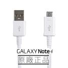 Samsung三星 Galaxy Not...