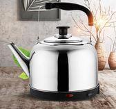 燒水壺不銹鋼電熱水壺自動斷電開水壺大容量電茶壺   220V  樂趣3c