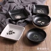 蘸料碟 創意個性日式和風手繪陶瓷器碟子醬料油醋調味碟多用配料小碟子flb178【棉花糖伊人】