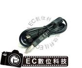 【EC數位】 Nikon P500 P510 P5100 P6000 P7000 P7100 8Pin 傳輸線