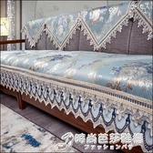 新中式沙發墊套罩四季通用布藝歐式冬季防滑123組合客廳實木蓋巾 時尚芭莎
