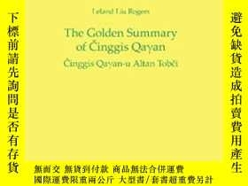 二手書博民逛書店The罕見Golden Summary Of Chinggis