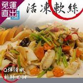 漢哥水產 冷凍軟絲2隻(700g/隻)【免運直出】